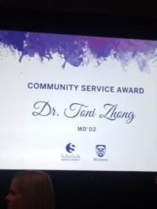 Zhong Award 2018